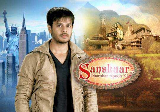 Sanskaar-Dharohar-Apno-Ki
