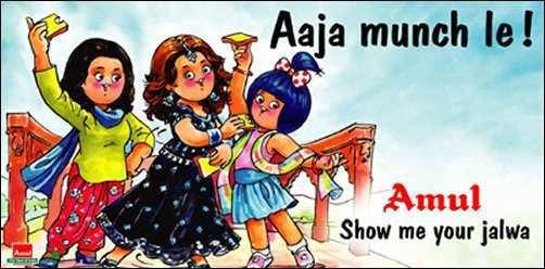 amul-ad-aaja-nach-le