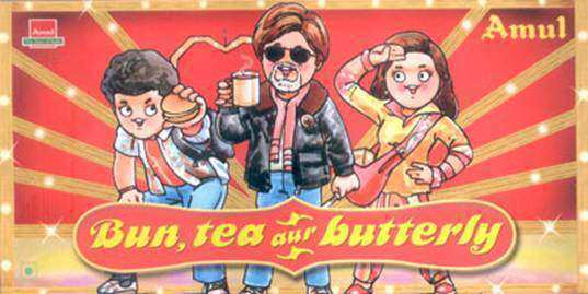 amul-ad-bunty-and-bubli