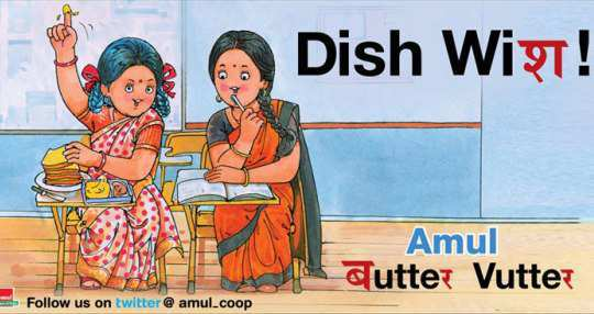 amul-ad-english-vinglish-film