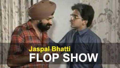 flop-show