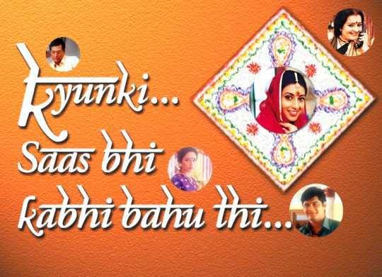 kyunki-saas-bhi-kabhi-bahu-thi