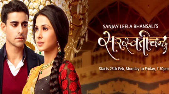 saraswatichandra-on-star-plus-serial-4