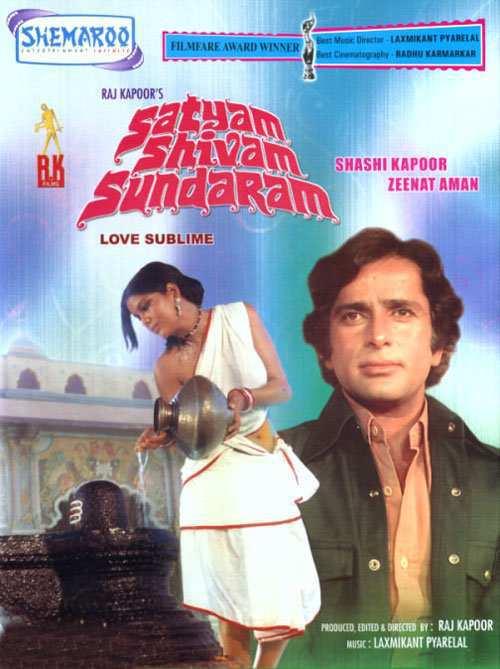 satyam-shivam-sundaram