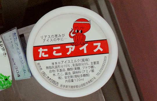 weird-yuck-ice-cream-flavors-14'