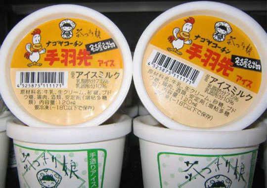 weird-yuck-ice-cream-flavors-2