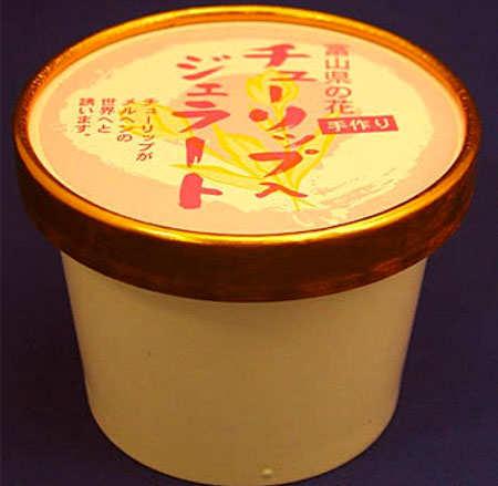 weird-yuck-ice-cream-flavors-8