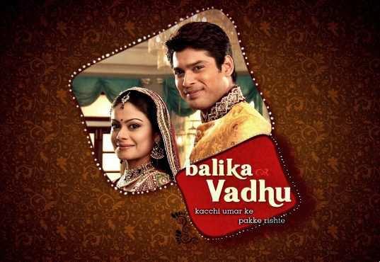 Balika-Vadhu-Poster