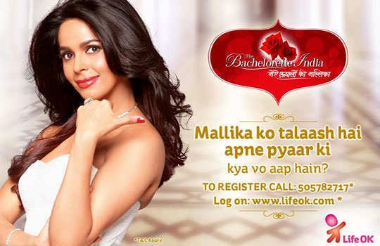 the-bachelorette-india-mallika-sherawat-swayamwar-1